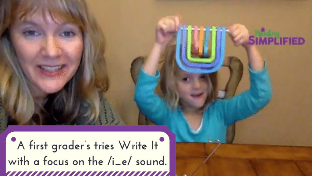 long vowel sound